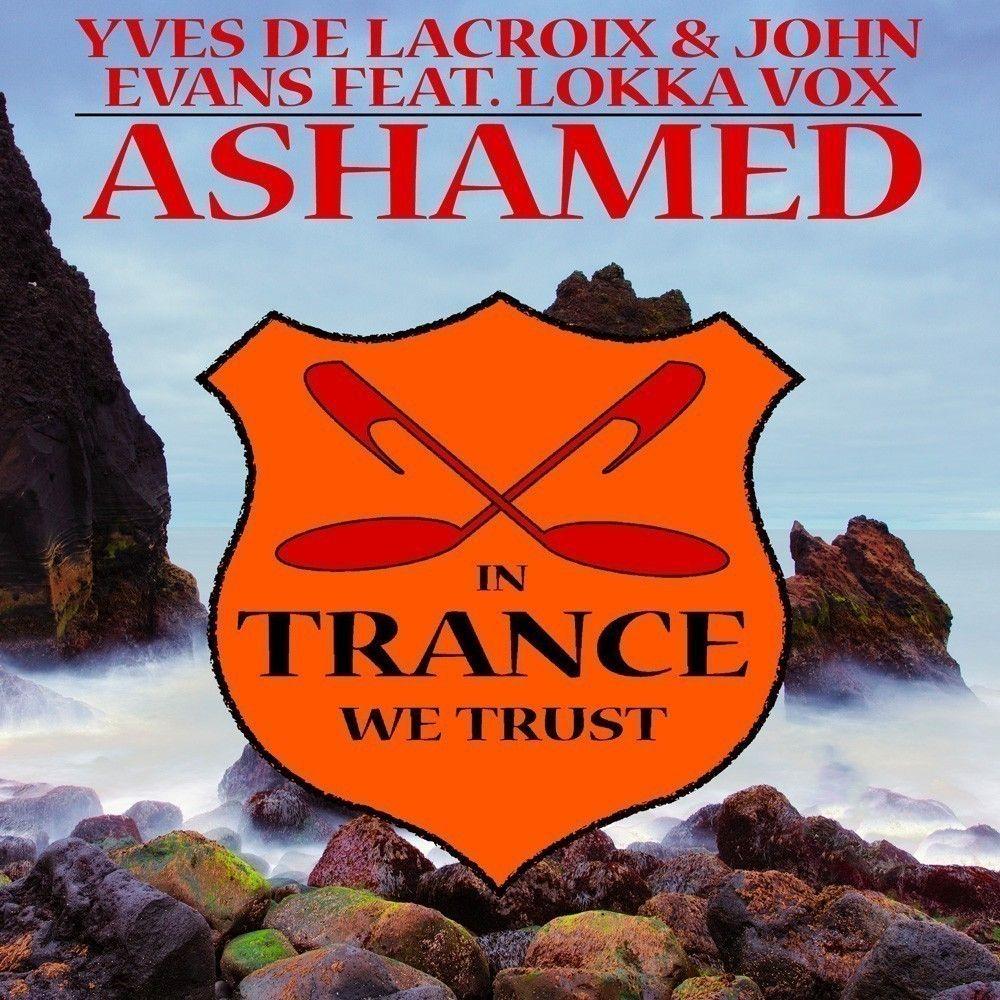 trance-we-trust-646-0.jpg