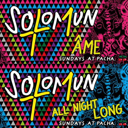 solomun.png