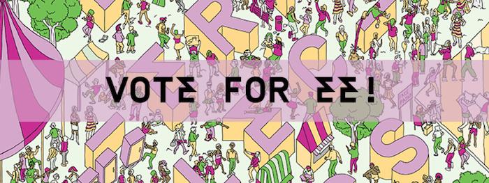voteee.png