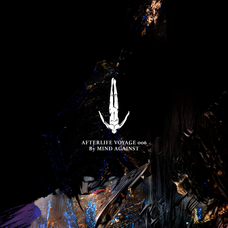 afterlife_voyage_006.jpg