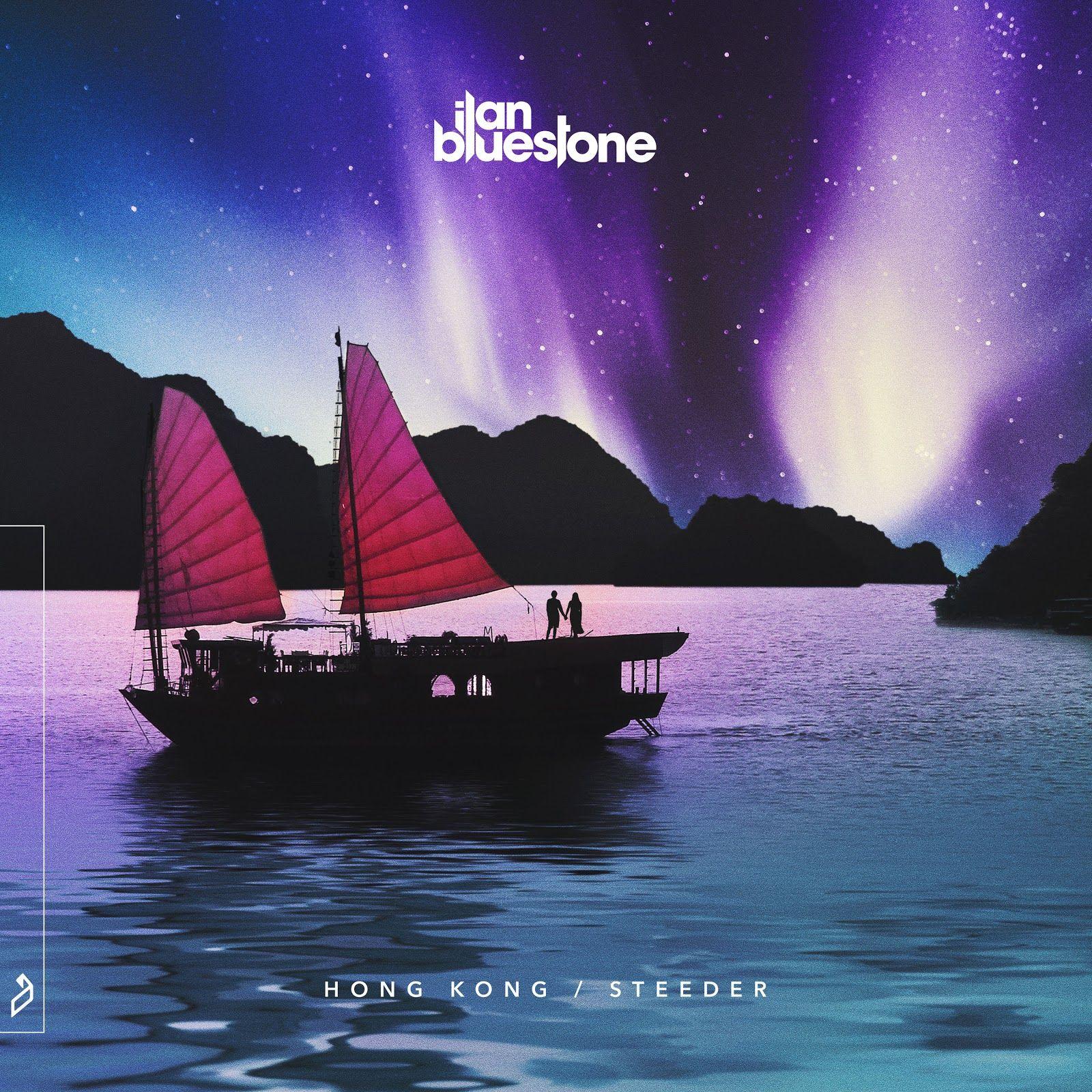 ilan-bluestone-hong-kong-steeder_3000x3000.jpg